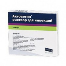Actovegin injectie 40mg/ml x 5f/5ml