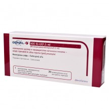 Gonal - f 900 UI / 1,5 ml x 1 stilou inj. preumpl. x 1,5 ml sol. inj. + 20 ace