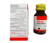 Zentel susp.200mg/5ml x10ml