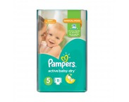 Pampers Small (11-18 kg) x 11 buc.
