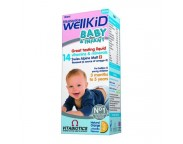 Wellkid baby sirop x 150 ml